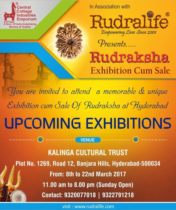 @rudralife #rudraksha #exhibitions You are invited to attend  a memorable & unique. Exhibition cum Sale Of  Rudraksha at Hyderabad  UPCOMING EXHIBITION