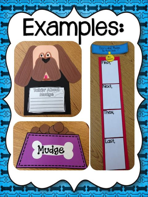 Step into 2nd Grade with Mrs. Lemons: Henry and Mudge