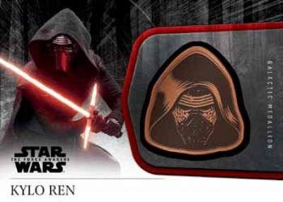 Star Wars The Force Awakens Chrome Medallion Kylo Ren