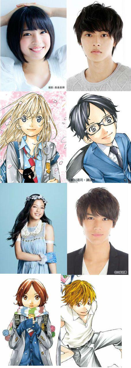 "Kento Yamazaki, J liveaction movie from manga ""Shigatsu"