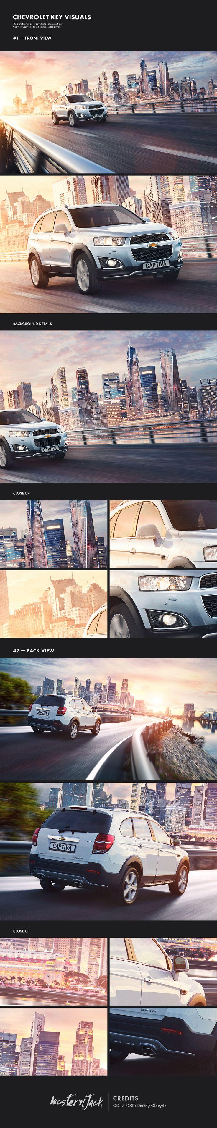 Chevrolet Captiva, Poster © ДмитрийГлазырин
