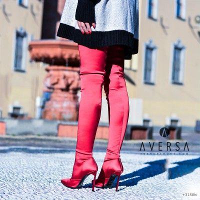 Kammi Stivale Venaria in raso rosso