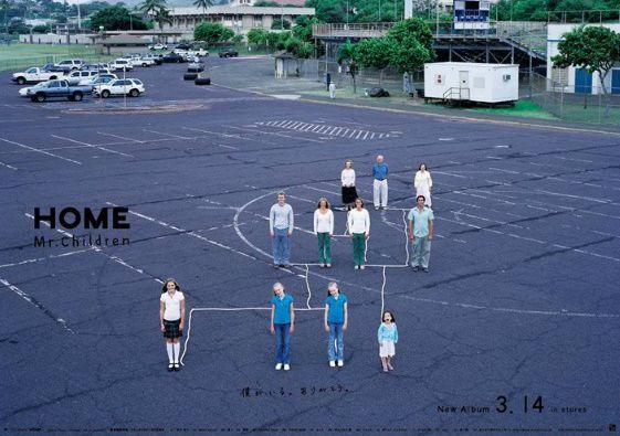 HOME Mr Children by Chie Morimoto