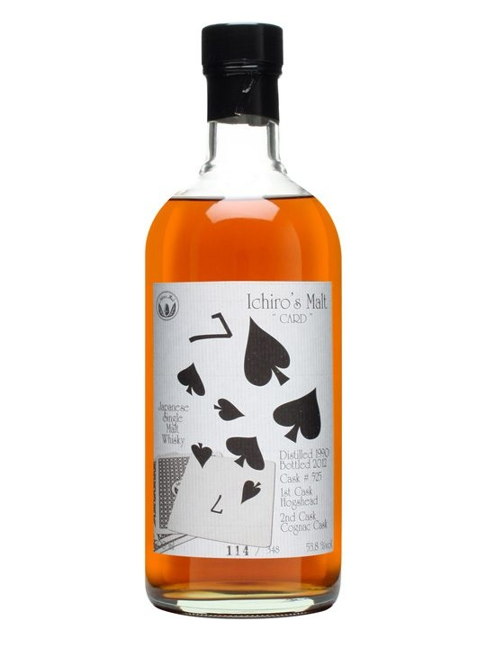 Hanyu 1990 / Seven of Spades / Cognac Cask Finish : Buy Online - The Whisky Exchange - A 1990 vintage whisky from closed Hanyu, released by Ichiro Akuto as part of the Card Series of whiskies. This one was bottled in 2012 after initially maturing on a hogshead and finishing in a cogn... spirit mxm