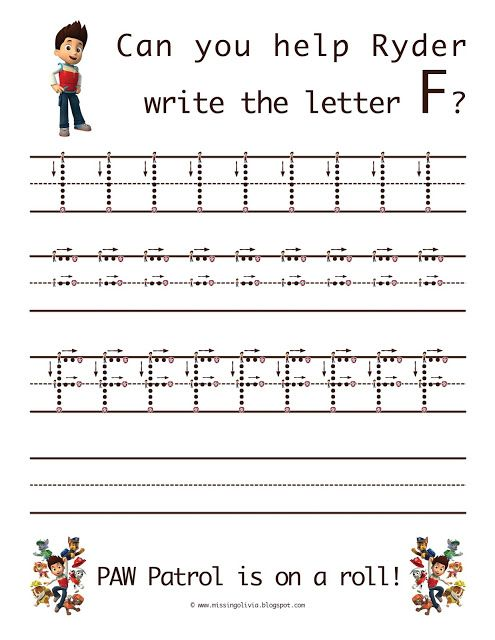 Learn to write the uppercase letter f with Ryder from Paw Patrol! Life As A Moore...: The Letter F