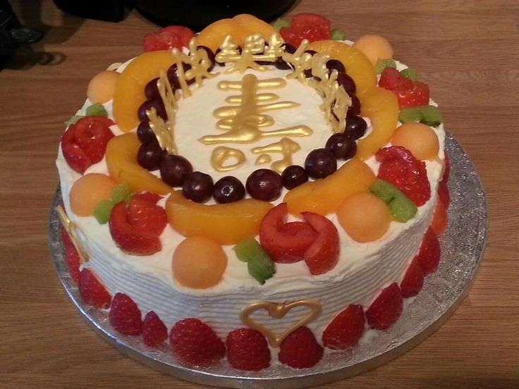 Best Cake Images On Pinterest Birthday Cakes Chinese And - Birthday cake chinese style