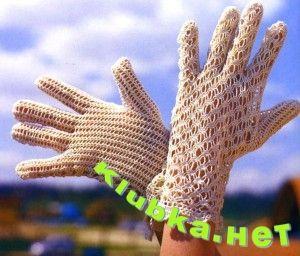 Gloves, crochet
