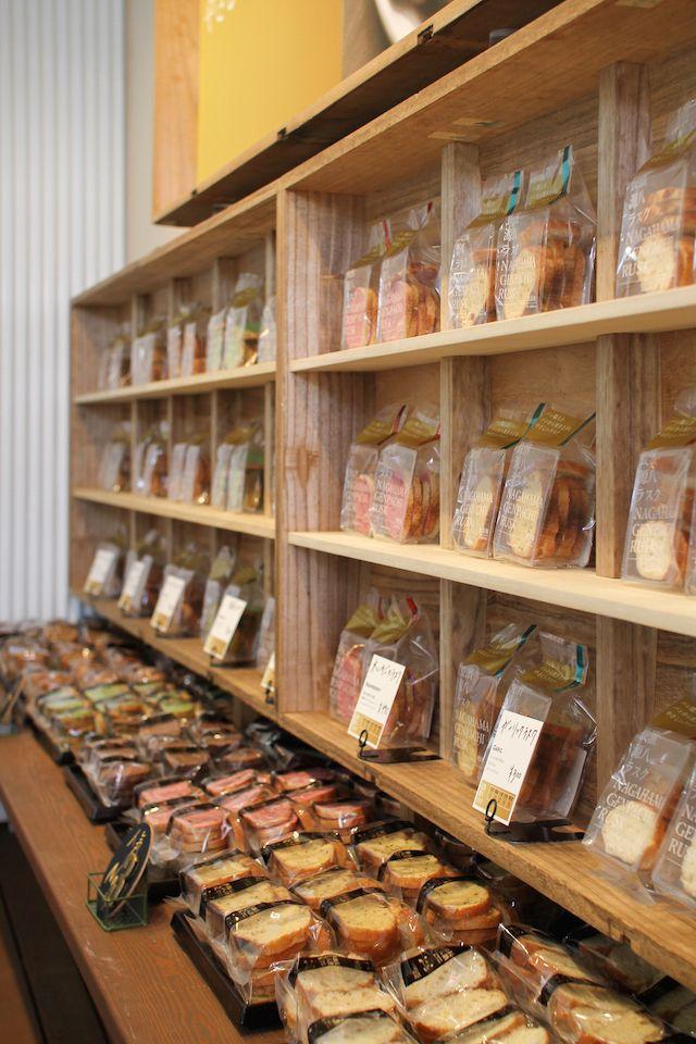 Masahiro Minami Designer     #japanese #japan #packaging #package