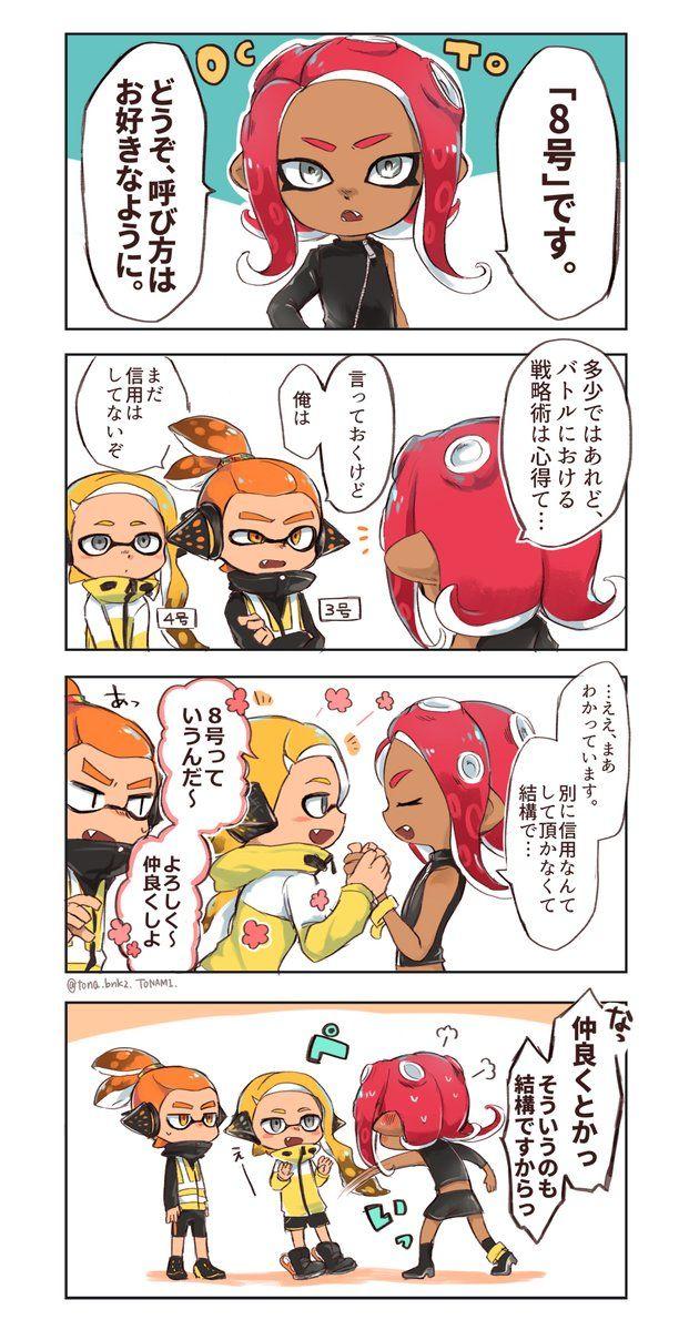 Tweet di となみ (tona_bnkz) Twitter con contenuti