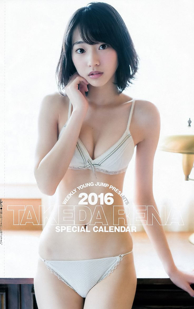 Rena Takeda - Young Jump 2016 No6-7