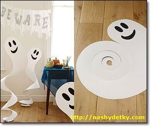 Скоро Хеллоуин. - Babyblog.ru