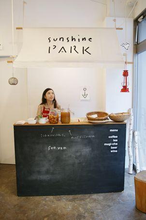 Make It: DIY Industrial Kitchen Island With Chalkboard Finish