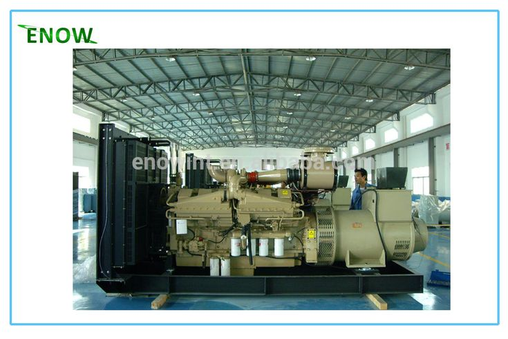 Top Brand Original Powered 800kva Diesel Generator Price With CE Approval