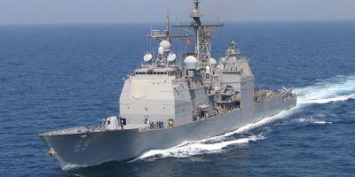 INFOGRAFIE Şase nave de război NATO au intrat în Marea Neagră