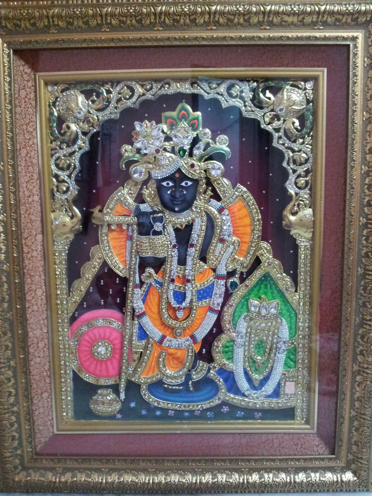 How to Make Tanjore Paintings