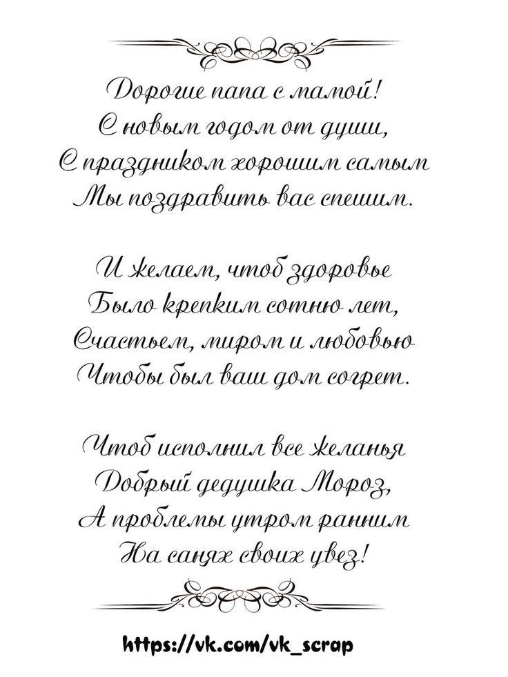 Вера Махова   ВКонтакте