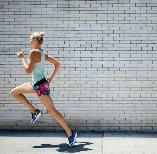 4 motivációs tipp, hogy fitt maradj