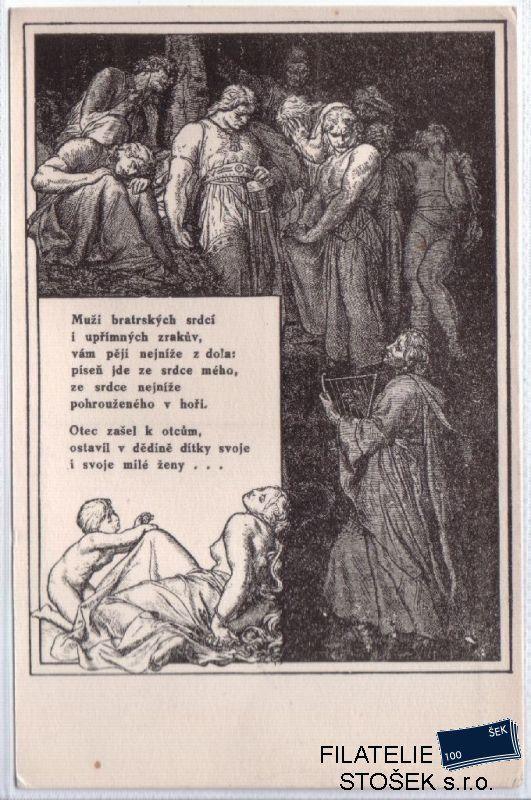 Ilustrace, rukopis Královedvorský, Josef Mánes