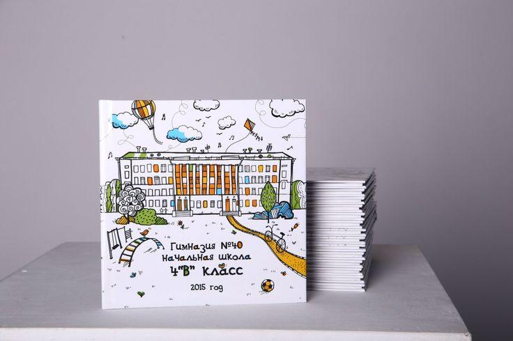 Выпускные альбомы в Екатеринбурге