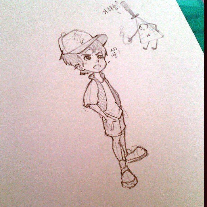 #Dipper #GravityFalls #sketch