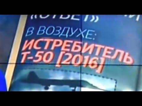 Истребители 5-го Поколения ➨ Правила Игры в НАТО ➨ Удивительные Факты
