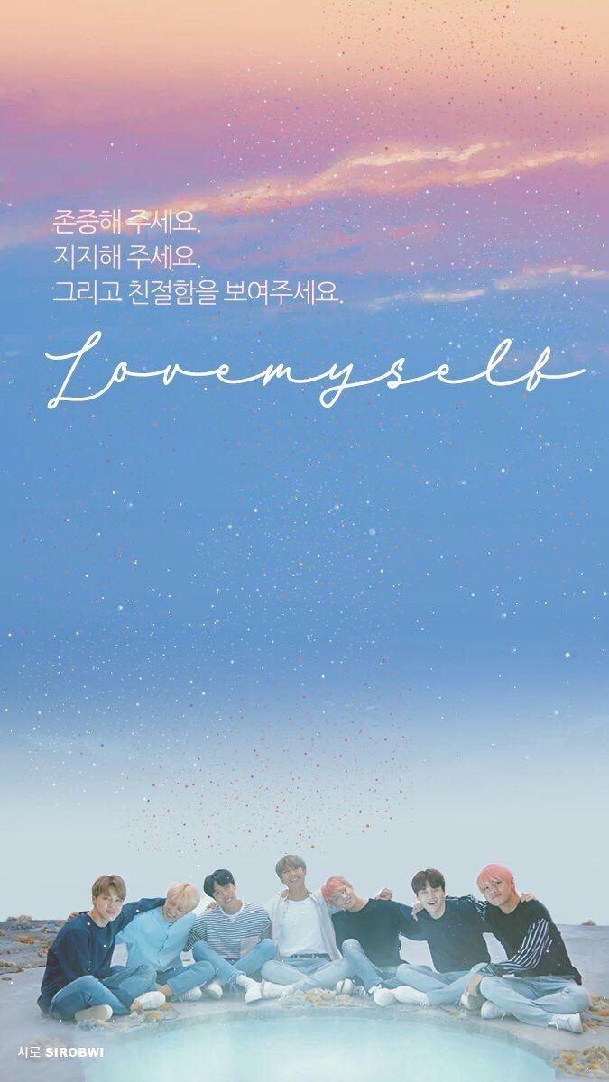 Jeonjungkook7575 S Photos Drawings And Gif Bts Bts Walpaper Bts Wallpaper Lyrics Bts Beautiful Bts aesthetic wallpaper gif