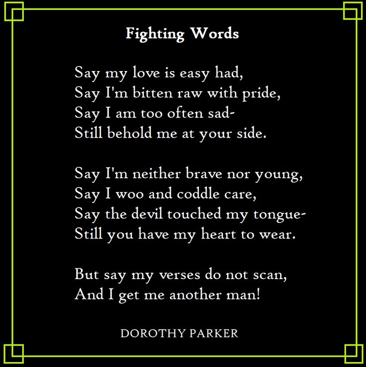146 best Dorothy Parker images on Pinterest Dorothy parker, Poem - dorothy parker resume
