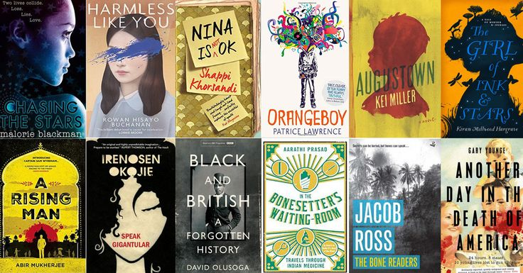 Nina Is Not OK by Shappi Khorsandi | 12 Incredible Books By BAME Authors From The Past Year