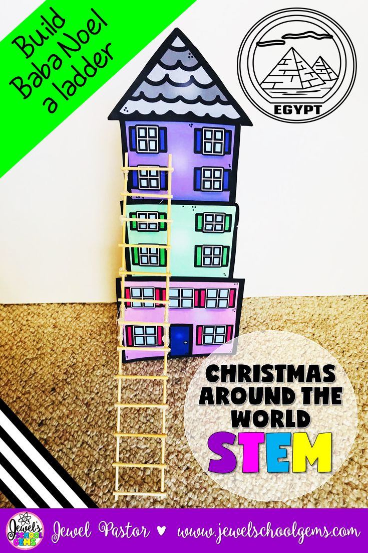 STEM Christmas Around the World Activities (Christmas in Egypt STEM Challenge) | This Christmas in Egypt STEM Challenge is perfect for your Christmas around the World unit! It's a fun, creative, and engaging way to get your students designing and building during this time of year. Challenge your students to design and build a ladder for Baba Noël using skewers, glue and tape. Can they make it long enough to reach the window of a house, but also foldable so Baba Noël can carry it easily?