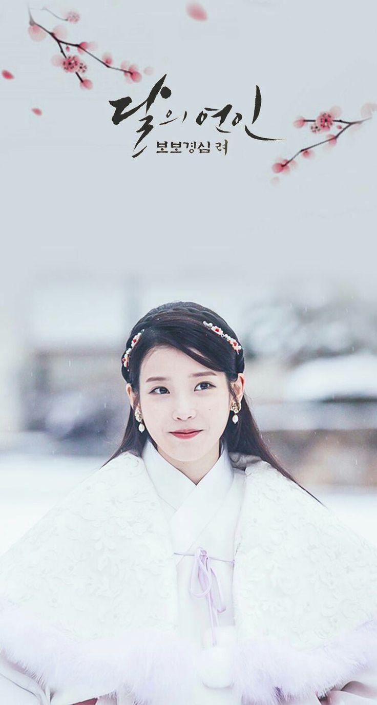 연인 – 보보경심: 려 / Moon Lovers / Moon Lovers – Scarlet Heart : Hae Soo