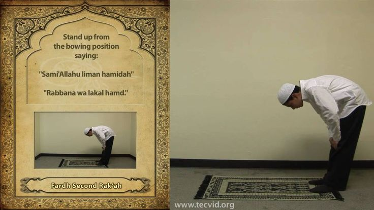 How to Pray - Asr (Afternoon Pray) - Fardh NB : The Dhuhr and Asr prayers are recited silently