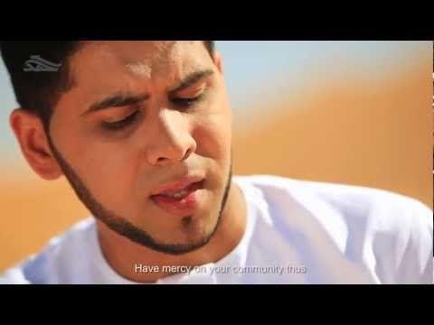 Rahman ya nasheed lyrics