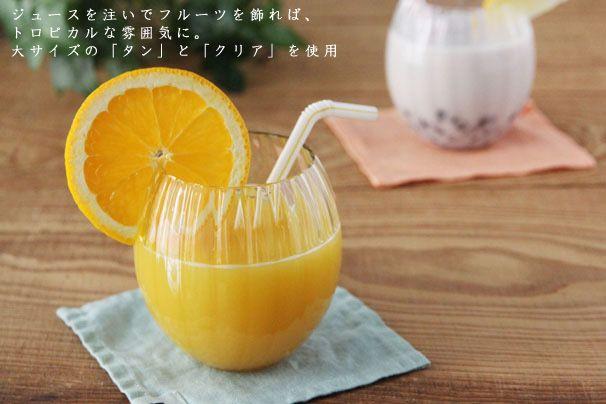 ルンド Sghr スガハラ | 日本の手仕事・暮らしの道具店 | cotogoto コトゴト