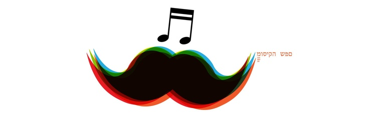 mustache and music