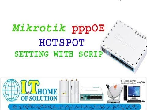 mikrotik router configuration pppoe hotspot setting step by