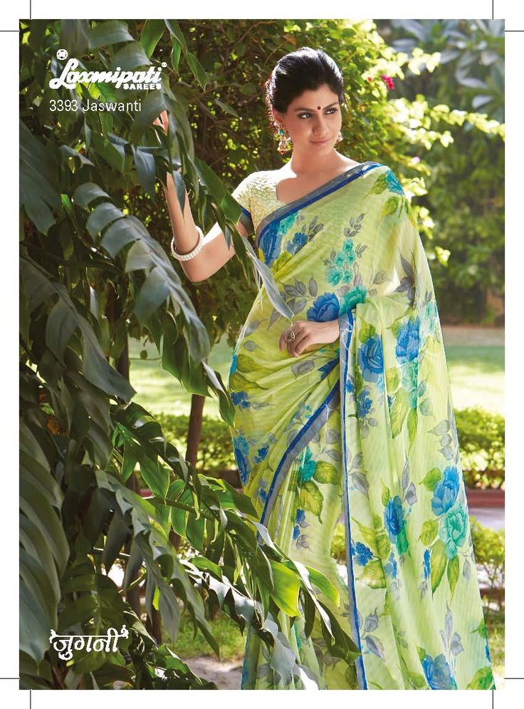 Chikan embroidery blouse and printed lace are complimentary parts for this splendid mint green saree.