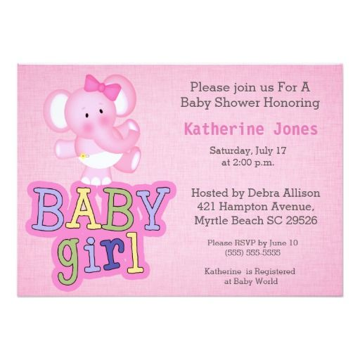 cute baby elephant baby shower invitation
