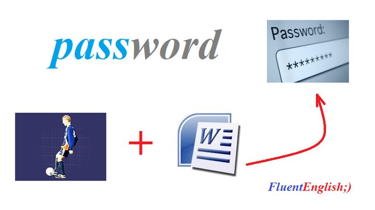 pass + word = password! (пароль)