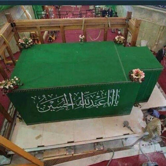 مشهد لضريح أبي عبد الله الحسين عليه السلام بدون شباك