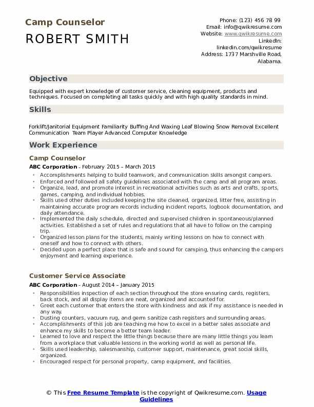 Camp Counselor Job Description Resume Sdlc
