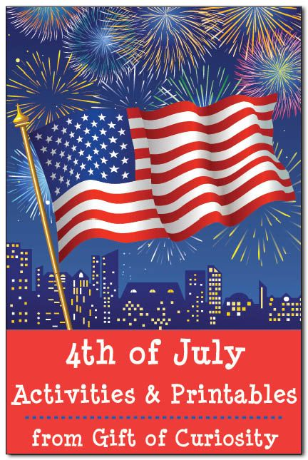 july 4th activities des moines ia