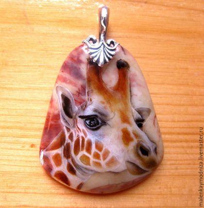 Купить или заказать Кулоны 'Жираф' 1, 2, 3 в интернет-магазине на Ярмарке Мастеров. И снова моя любимая яшма мукаит. Этот камень лежал очень долго, все ждал своей заказчицы. И вот, наконец, дождался. Я сама удивилась, как точно девушка выбрала его для своей мечты - Жирафа. Рисунок и цвет камня точно совпал с цветом пятнышек, и мне их даже не пришлось рисовать. Заказ звучал так: 'Я хочу портрет жирафа, именно 'лицо', чтобы у него было нежное и влюбленное выражение.