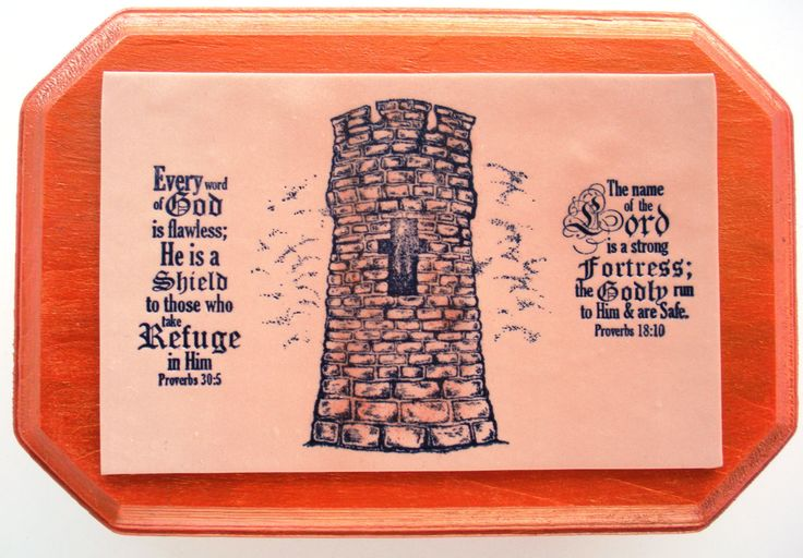Fortress Verses Plaque SALE. The name of the Lord is a strong Fortress..Psalm 18:10.  Shield to those..Proverbs 30.5 Handmade Scripture Wall by WordofGod on Etsy