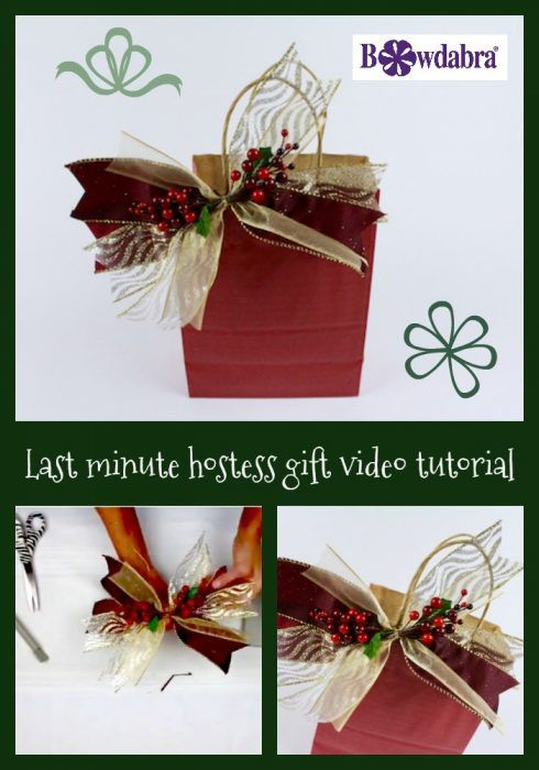 Christmas Party Hostess Gift Ideas Part - 43: This Video Shows You How To Make A Quick Hostess Gift
