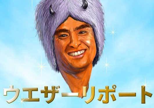 【ジョジョ】ジョジョ実写化について…ッ!!!