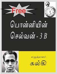 Ponniyin Selvan - 3B - Tamil eBook