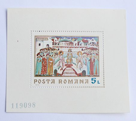 """Block of Stamps representing a biblical scene from """"Arbore"""" Monastery wall, translated as """"The Tree Monastery"""", made in Romania in 1970 (The year is mentioned on the stamp)."""