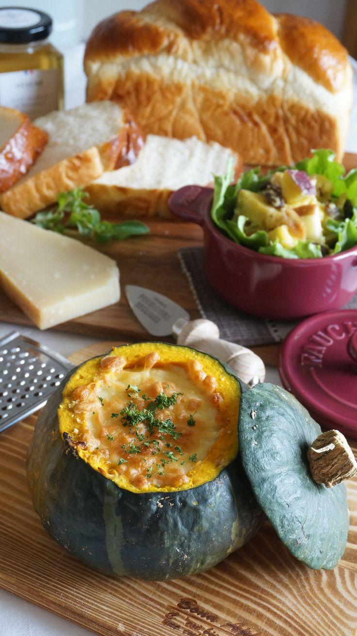 秋の味覚を120%楽しむ♡食べ物が器のおしゃレシピ - Locari(ロカリ)