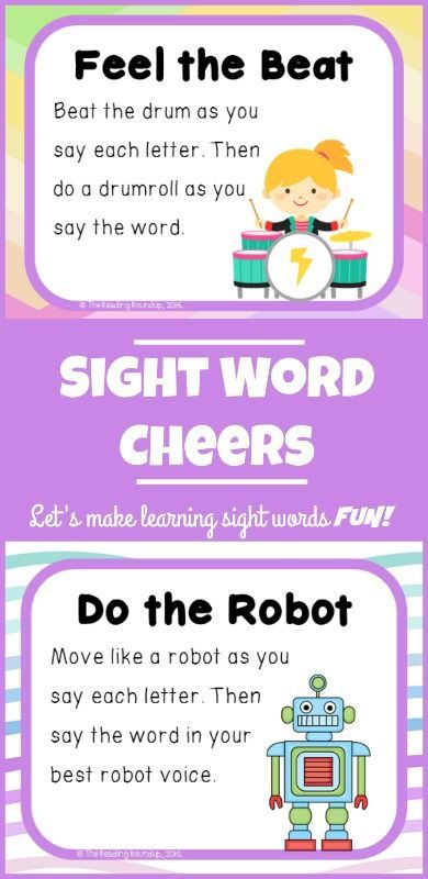What a FUN way to practice spelling sight words!  35 different cheers to get kids moving!