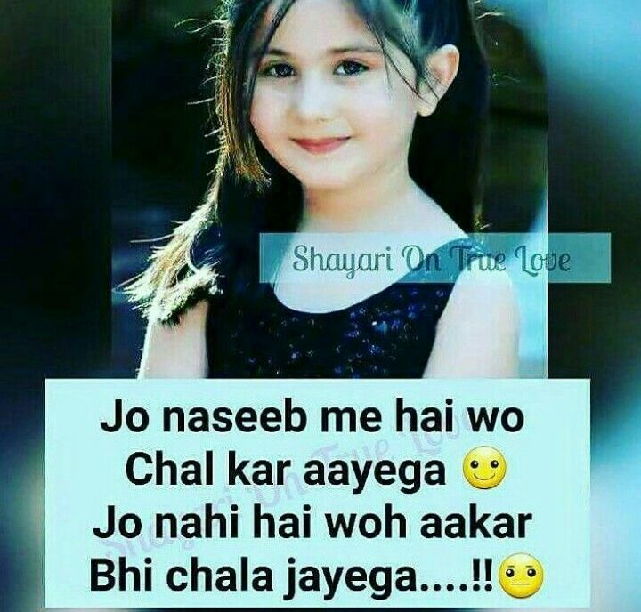 Girl Fact Pinterest Shyari: Pin By 💕The Queen👑 Of Heart💕 On Attitude Shayari